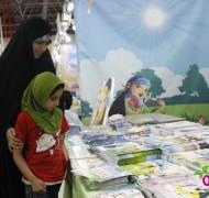 نمایشگاه لوازم التحریر ایرانی اسلامی