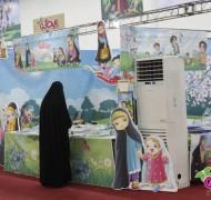 چهارمین نمایشگاه ایران نوشت