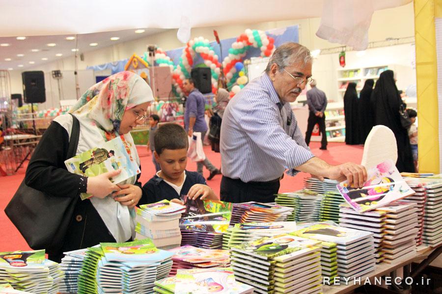 نمایشگاه نوشت افزار ایرانی اسلامی
