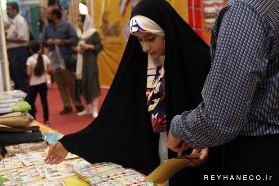 نوشت افزار اسلامی